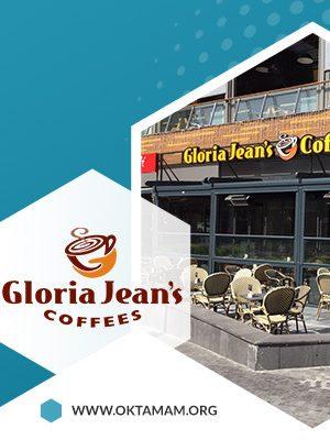 ok-tamam-company-website-Gloria-Jeans-1